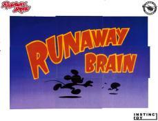 us-runaway-cade-ura.jpg
