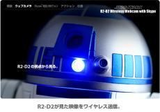 webcam03.jpg