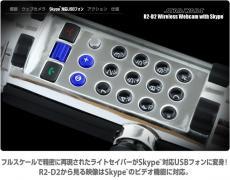 webcam05.jpg