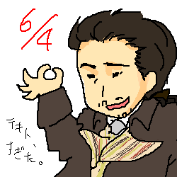 be-91.png