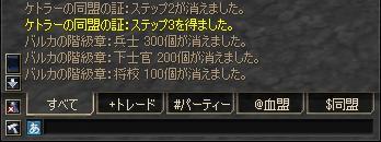 20060713025007.jpg