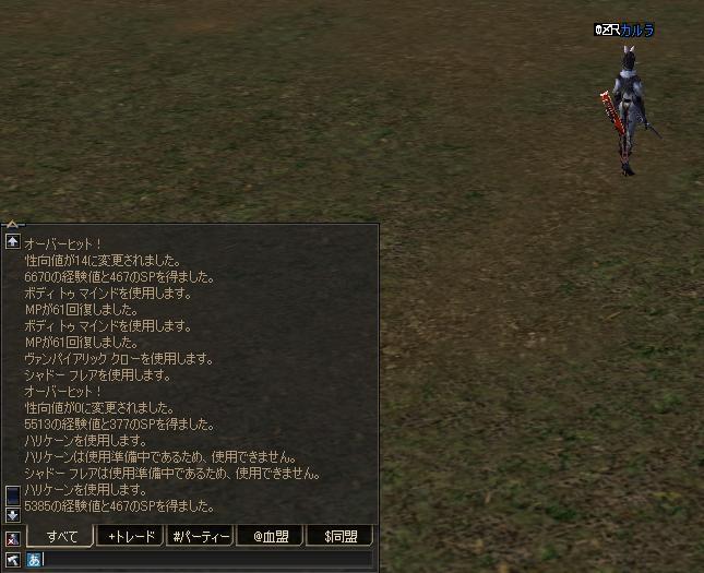 20060715071352.jpg