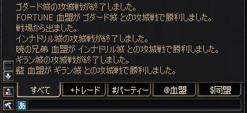 20060717152511.jpg