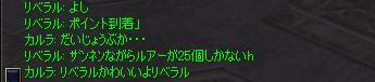 20060718051533.jpg