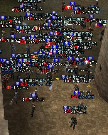 20060801135128.jpg