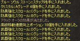20060808011645.jpg