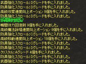 20060808011652.jpg