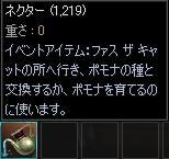 20060811071628.jpg