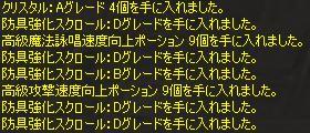 20060811071640.jpg