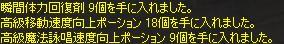 20060811071646.jpg