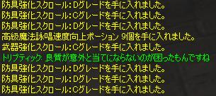 20060811071651.jpg
