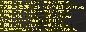 20060811071657.jpg