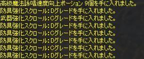 20060811071704.jpg
