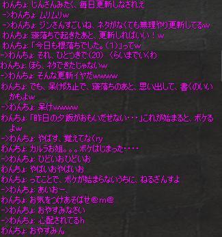 20060831133310.jpg