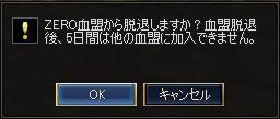 20060831185745.jpg