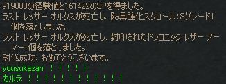 20060902173817.jpg
