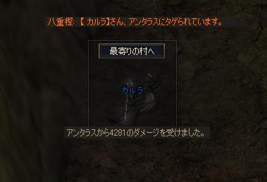 20060910034345.jpg