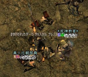 20060910034448.jpg