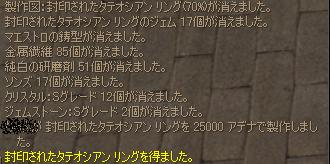 20060912060133.jpg