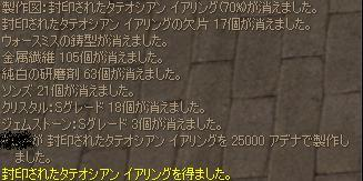 20060912060140.jpg