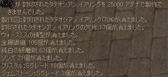 20060912060150.jpg