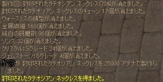 20060912060201.jpg