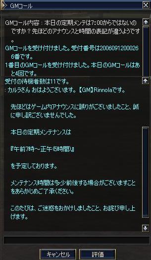 20060913153156.jpg
