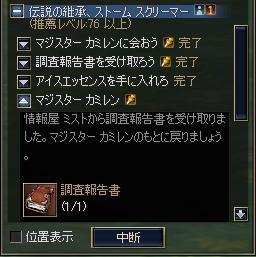20060929212750.jpg
