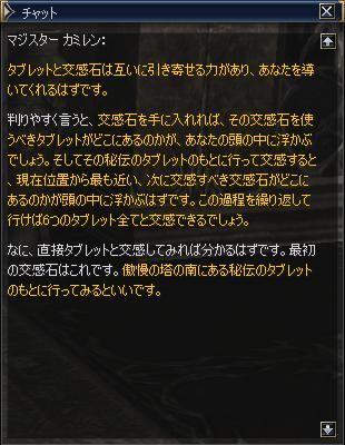 20061002074012.jpg