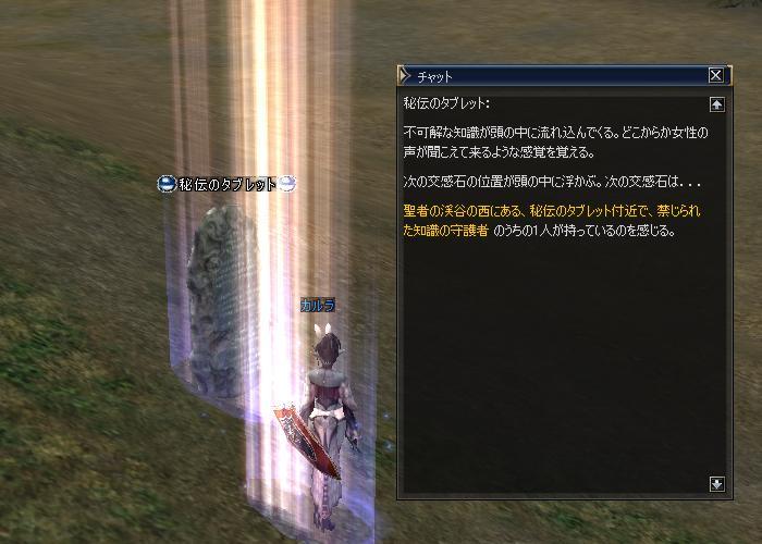20061002074212.jpg