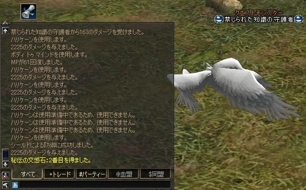 20061002074941.jpg