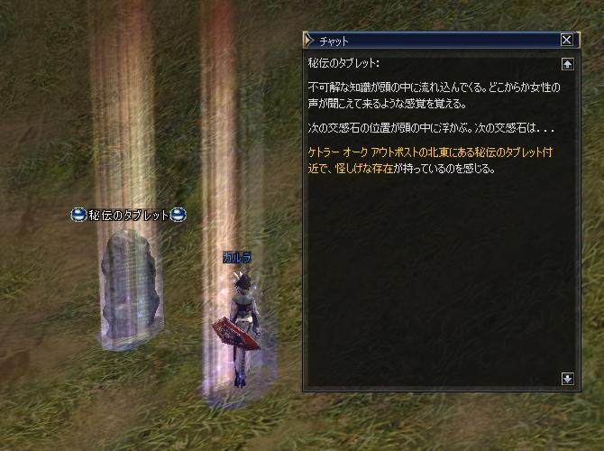 20061002075128.jpg
