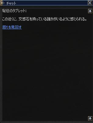 20061002075417.jpg