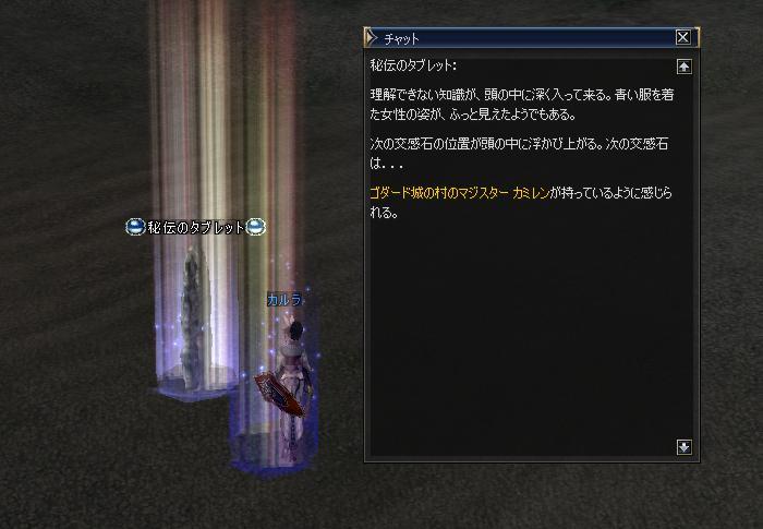 20061002080244.jpg