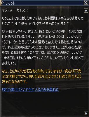 20061002163304.jpg