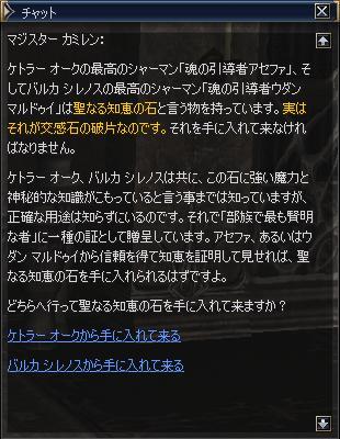20061002163310.jpg