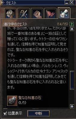 20061002163722.jpg