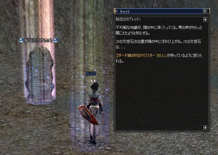 20061002164512.jpg