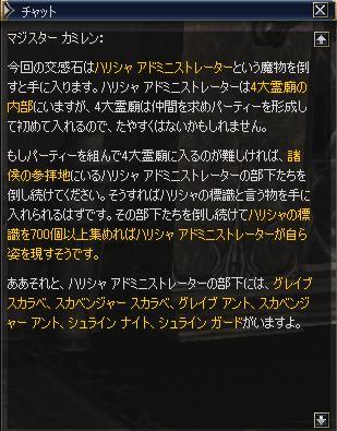 20061002165131.jpg