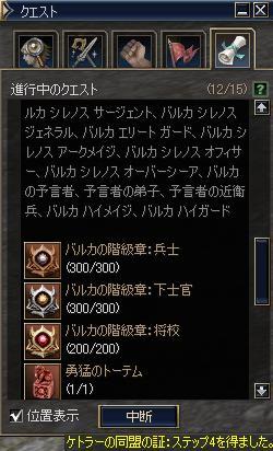 20061029075521.jpg