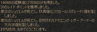 20061031093819.jpg