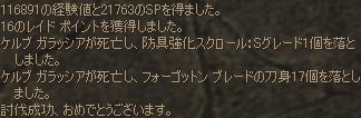 20061031093826.jpg