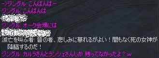 20061031093848.jpg