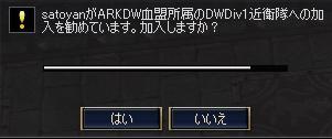 20061107174944.jpg