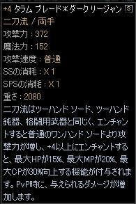 20061206020237.jpg