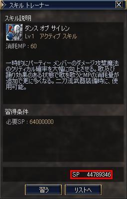 20061230215137.jpg