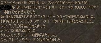 20070110155019.jpg