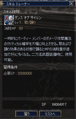 20071125070836.jpg
