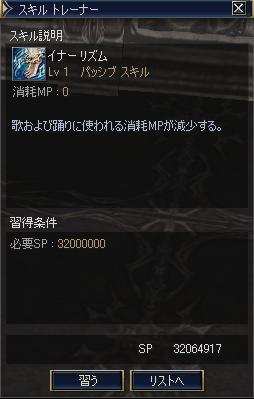 20071125070841.jpg