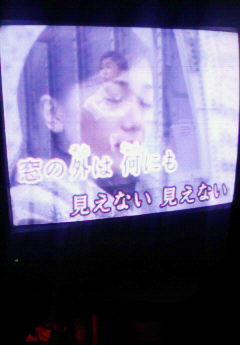 200712062332002